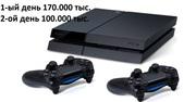 Прокат аренда PlayStation 4